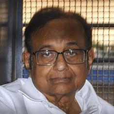 पी चिदंबरम की जमानत याचिका पर सुप्रीम कोर्ट में सुनवाई पूरी, फैसला बाद में