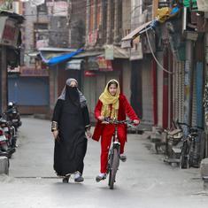 जम्मू कश्मीर के दो केंद्र शासित प्रदेशों में बंटने सहित आज के ऑडियो समाचार