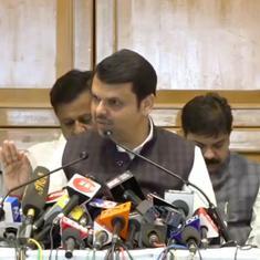 महाराष्ट्र : भाजपा ने आज नौ बजे सभी विधायकों को वानखेड़े स्टेडियम पहुंचने को कहा