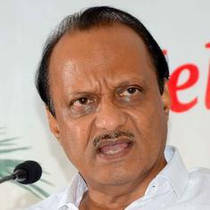 महाराष्ट्र : अजित पवार ने उपमुख्यमंत्री पद से इस्तीफा दिया