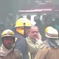 दिल्ली : अनाज मंडी इलाके में भीषण आग, 35 लोगों की मौत