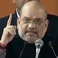 अमित शाह ने दिल्ली के लोगों से पूछा- क्या आप ऐसी सरकार चाहते हैं जो दंगे करवाए