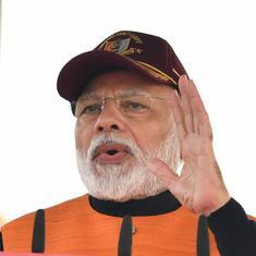 नरेंद्र मोदी द्वारा सीएए को ऐतिहासिक अन्याय दूर करने वाला बताए जाने सहित आज के ऑडियो समाचार