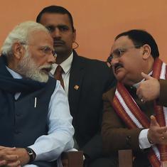 राज्यसभा चुनाव : भाजपा ने अपने उम्मीदवारों की घोषणा की