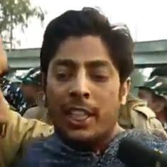 शाहीनबाग शूटर का 'आप' के साथ संबंध बताने वाले पुलिस अधिकारी पर चुनाव आयोग ने कार्रवाई की