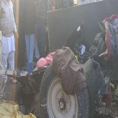 पंजाब : नगर कीर्तन में जा रही ट्राली में भीषण विस्फोट, दो की मौत