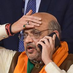 Delhi violence: Immediately sack Amit Shah as home minister, Congress urges President Kovind