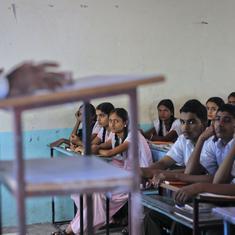 13 महीनों में एक करोड़ रु से ऊपर की सेलरी लेने वाली सरकारी टीचर का रहस्यमय मामला