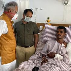छत्तीसगढ़ : नक्सली हमले में 17 जवान शहीद, 14 घायल
