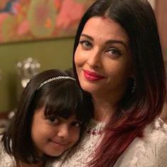 अब ऐश्वर्या राय बच्चन और उनकी बेटी भी कोरोना पॉजिटिव पाए गए