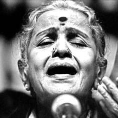 आठवां सुर कही जाने वाली एमएस सुब्बालक्ष्मी के जन्मदिन सहित 16 सितंबर के नाम और क्या दर्ज है?