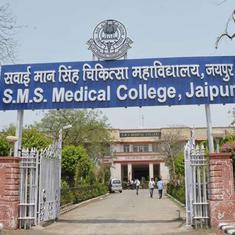 राजस्थान के सबसे बड़े अस्पताल में जाने का मतलब ही क्या है जब वहां बड़े डॉक्टर होते ही नहीं