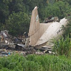 भारत से जुड़े दो बड़े विमान हादसों के अलावा 23 जून के नाम और क्या-क्या दर्ज है?