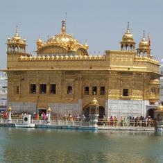 हरमंदिर साहिब में गुरु ग्रंथ साहिब की स्थापना सहित 27 अगस्त के नाम और क्या-क्या दर्ज है?