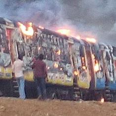 पाकिस्तान : चलती ट्रेन में लगी आग से 65 लोगों की मौत