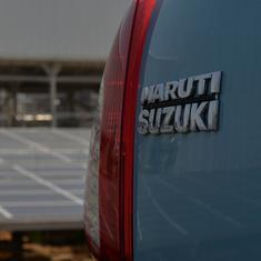 अप्रैल-2020 से डीजल कारों की बिक्री बंद करने के मारुति के ऐलान सहित आज के ऑडियो समाचार