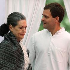 आयकर विभाग ने राहुल गांधी और सोनिया गांधी को 100 करोड़ रुपये का नोटिस भेजा