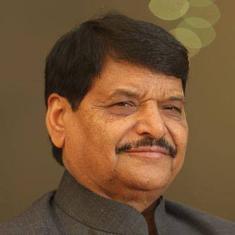 शिवपाल यादव की नई पार्टी 'प्रगतिशील समाजवादी पार्टी लोहिया' चुनाव आयोग में पंजीकृत हुई