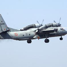 वायुसेना के आठ दिन से लापता विमान का मलबा मिलने सहित आज के ऑडियो समाचार