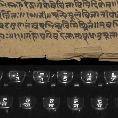 क्या सच में संस्कृत कंप्यूटर के लिए सबसे अच्छी भाषा है?
