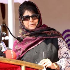 Delhi HC stays Enforcement Directorate summons to Mehbooba Mufti
