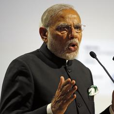नरेंद्र मोदी सरकार द्वारा नोटबंदी की घोषणा के अलावा आठ नवंबर के नाम और क्या दर्ज है?