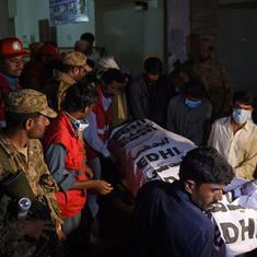 पाकिस्तान में बीते साल आतंकवादी हमलों में 595 लोगों की मौत हुई