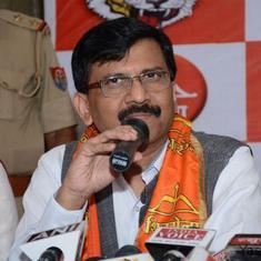 भाजपा का अपने दम पर सरकार बनाना मुश्किल लगता है : शिवसेना
