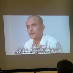 Kulbhushan Jadhav case: India accuses Pakistan of failing to address core matters, provide access