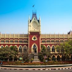 पश्चिम बंगाल : कलकत्ता हाई कोर्ट में पांच अतिरिक्त न्यायाधीश नियुक्त