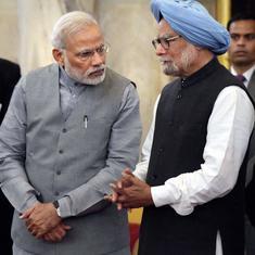मोदी सरकार की पांच कमियां जिन्हें मनमोहन सिंह मौजूदा आर्थिक मंदी के लिए जिम्मेदार मानते हैं