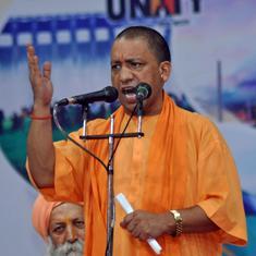 भगवान राम के नाम का दीपक जलाएं, राम मंदिर निर्माण जल्द शुरू हो जाएगा : योगी आदित्यनाथ