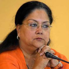 राजस्थान विधानसभा चुनाव में राजपूतों की नाराजगी भाजपा के लिए बड़ी चुनौती है : रिपोर्ट