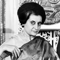 इंदिरा गांधी के कांग्रेस से निष्कासन के अलावा 12 नवंबर के नाम और क्या-क्या दर्ज है?