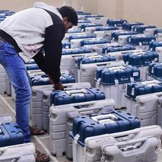 चुनाव आयोग द्वारा कर्नाटक विधानसभा उपचुनाव टाले जाने सहित आज के बड़े समाचार