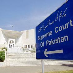 पाकिस्तान : 68 आतंकियों को रिहा करने के हाई कोर्ट के आदेश को सुप्रीम कोर्ट ने पलटा