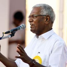 केरल में भाकपा वेद और मार्क्सवाद पर संगोष्ठी कराएगी