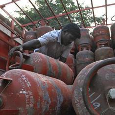 घरेलू गैस सिलेंडर के दाम में दो रुपये की बढ़ोत्तरी हुई