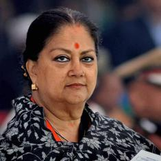 Rajasthan election results: 13 of 19 BJP ministers lose their seats