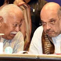 अपने गढ़ महाराष्ट्र में हुई इस पूरी राजनैतिक उठापटक के बीच राष्ट्रीय स्वयंसेवक संघ कहां था?