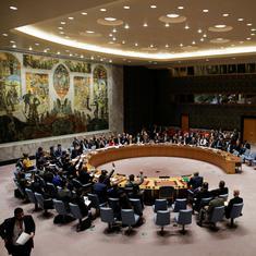 संयुक्त राष्ट्र सुरक्षा परिषद ने पुलवामा आतंकी हमले की निंदा की
