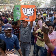 जींद विधानसभा सीट पर हुए उपचुनाव में भाजपा की जीत सहित दिन के 10 बड़े समाचार