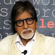 दादा साहेब फाल्के सम्मान पर अमिताभ बच्चन ने कहा - आभार व्यक्त करने के लिए शब्द नहीं