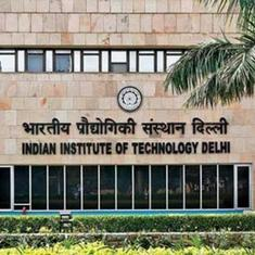 JEE Advanced 2020 exam postponed until further notice