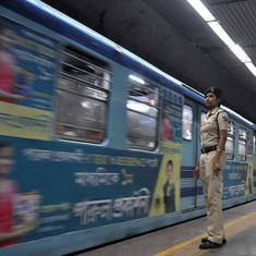 FIR filed against Kolkata metro as man dies after getting stuck between doors of train