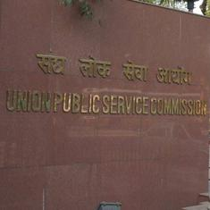 UPSC 2020 Civil Services application withdrawal link activated at upsconline.nic.in