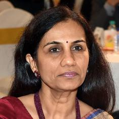ICICI Bank seeks recovery of bonuses from  Chanda Kochhar
