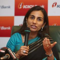 'Disappointed and shocked': Chanda Kochhar reacts to ICICI Bank's decision to sack her