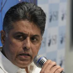 करतारपुर के लिए शुल्क को मनीष तिवारी द्वारा 'जजिया टैक्स' बताए जाने सहित आज के बड़े बयान