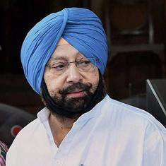 Amritsar blast: Grenade used in attack was made in Pakistan, says Amarinder Singh